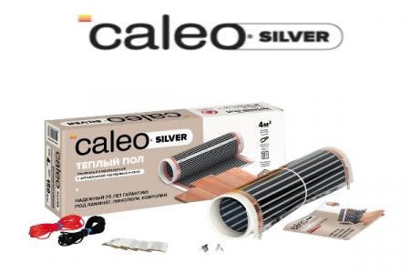 Теплый пол CALEO SILVER 150