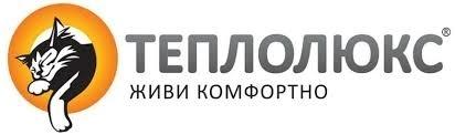 ТЕПЛОЛЮКС (Россия)